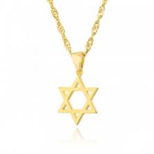 מתנות לבת מצווה כיתתית - שרשרת מגן דוד