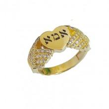 טבעת אמא - טבעת בעיצוב אישי