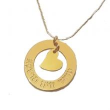 מתנות לבת מצווה כיתתית - שרשרת שם עם חריטה בעיצוב אישי - מעגל ולב