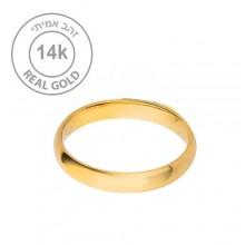 """טבעת נישואין זהב - מנהג חב""""ד"""