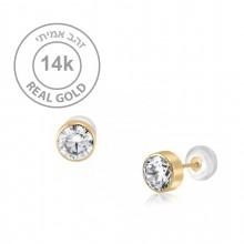 עגילי זהב צמודים קטנים ועדינים