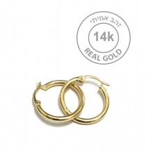 """עגילי חישוק זהב אמיתי 14K - עגילי חישוק  בקוטר 16 מ""""מ"""