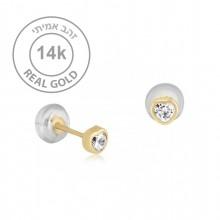 עגילי לבבות  זהב צמודים קטנים ועדינים