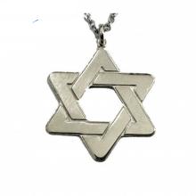 שרשרת מגן דוד - שרשרת סטיינלס סטיל לגבר או לאישה