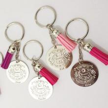 מחזיקי מפתחות עם לוגו