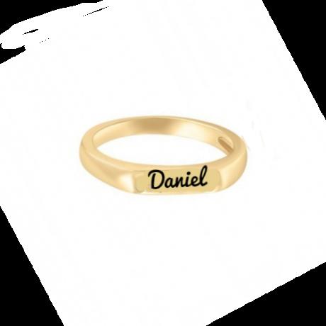 טבעת גולדפילד עם חריטת שם