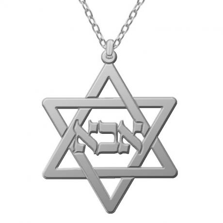 שרשרת מגן דוד לאבא - שרשרת כסף עם תליון מגן דוד לגבר