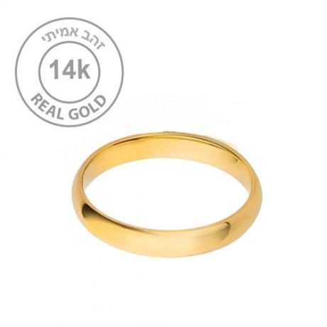 """טבעת נישואין מנהג חב""""ד - טבעת זהב טהור 14K חלקה ללא חותמת"""
