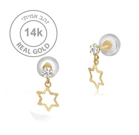 עגילי זהב 14K עם כוכבים