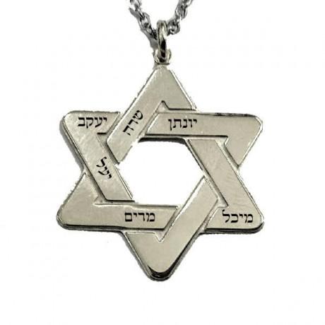 שרשרת מגן דוד  כסף עם חריטת שמות הילדים