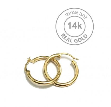 עגילי חישוק זהב אמיתי עם סוגר מנוף