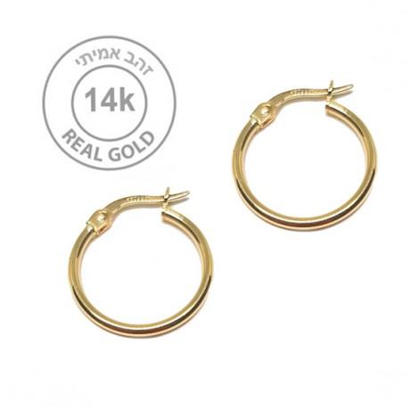 חישוק זהב טהור 14K