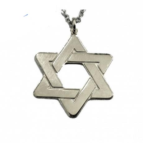 שרשרת מגן דוד לגבר או לאישה