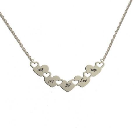 שרשרת עם חריטת שמות - 5 לבבות מכסף