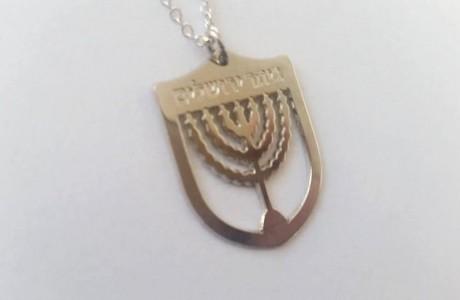 שרשרת ביתר ירושלים - להזמנה לחצו על התמונה