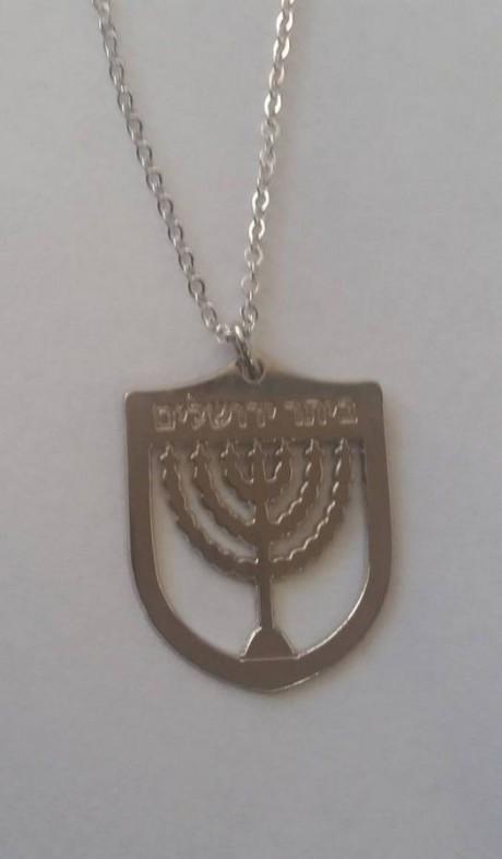 ביתר ירושלים - שרשרת בעיצוב אישי. להזמנה - לחצו על התמונה