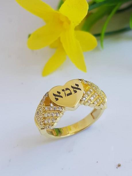טבעת אמא בעיצוב אישי