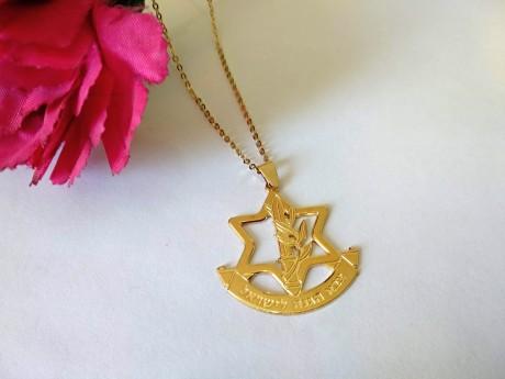 """שרשרת צה""""ל - שרשרת זהב 14K"""