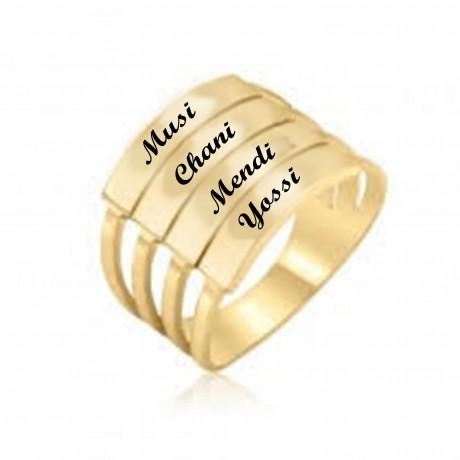 טבעת עם חריטת שמות הילדים